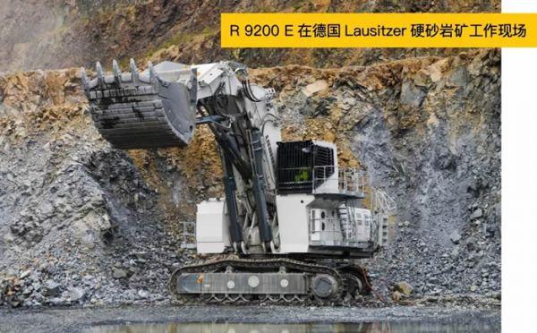 绿色矿业新选择—利勃海尔电驱动R9200E