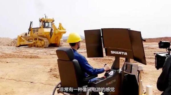 """山推5G遥控推土机助力全国首个有色矿山""""车联网"""""""
